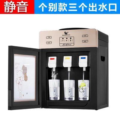 公用书房冰温热桌式单层冰热可加水饮水机带桶台式小型家用直饮机
