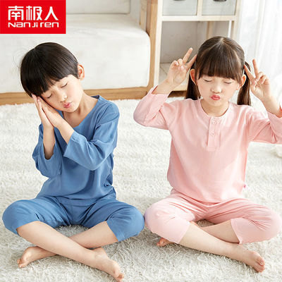 南极人儿童睡衣薄款夏季棉绸长袖中大童男孩女宝宝空调家居服套装