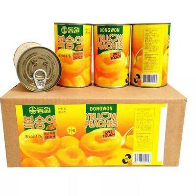 黄桃罐头12罐每罐425g水果罐头整箱12罐新鲜水果出口品质