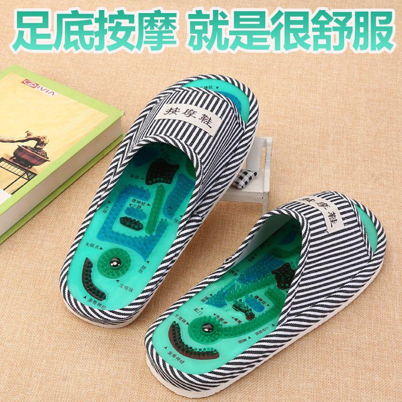 按摩拖鞋穴位足疗鞋男女足底防滑磁石保健室内家居拖鞋