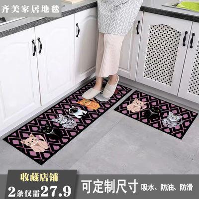 厨房地毯垫【防油防滑吸水】卫生间地垫门口进门地毯可机洗可定制