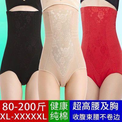 【大码收腹裤】高腰收腹裤塑身内裤加肥棉质产后塑身美体瘦身裤女