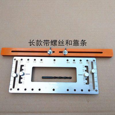 木工衣柜门橱柜把手打孔安装工具不锈钢多功能辅助拉手定位器