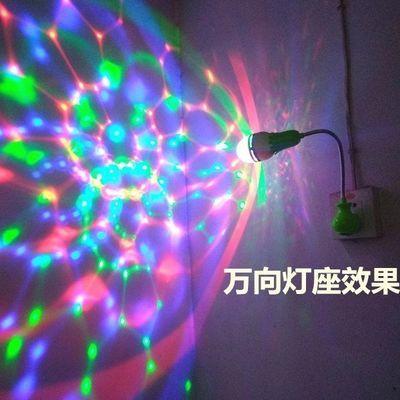家用LED旋转彩灯七彩灯光室内房间ktv魔球宿舍灯夜店彩灯球迷你