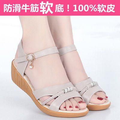 【100%软皮】新款夏季凉鞋女平底坡跟女士防滑中年妈妈大码女鞋