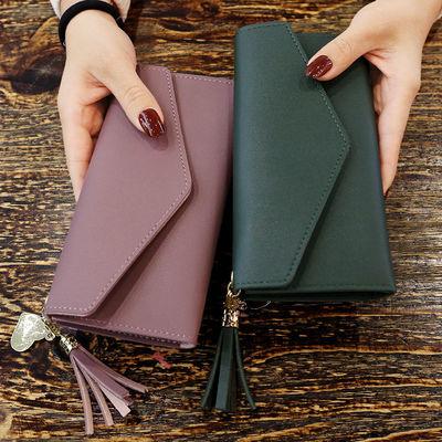 钱包女长款超薄简约韩版软皮女钱包纯色流苏三折式流量钱包手机包