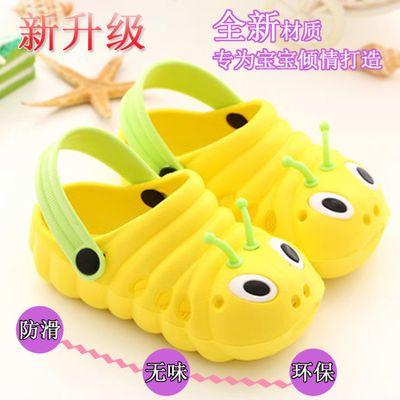 儿童凉鞋男女童卡通拖鞋毛毛虫新款婴儿学步鞋防滑可爱型环保无味
