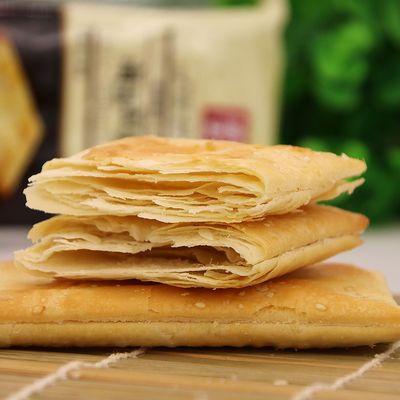 海玉缸炉饼500g整箱 办公室零食原味千层薄脆饼干早餐饼批发年货