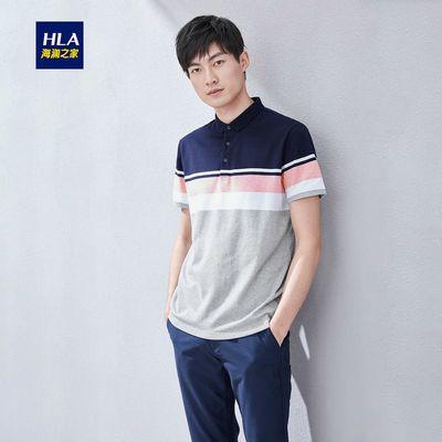 HLA/海澜之家撞色条纹短袖POLO2019夏季新品时尚半开襟POLO男