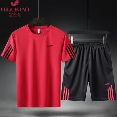 【富贵鸟】夏季男士套装夏天薄款运动休闲圆领短裤两件套T恤套装