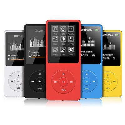 mp3mp4随身听学生英语小型迷你mp4播放器有屏外放插卡版录音笔mp5