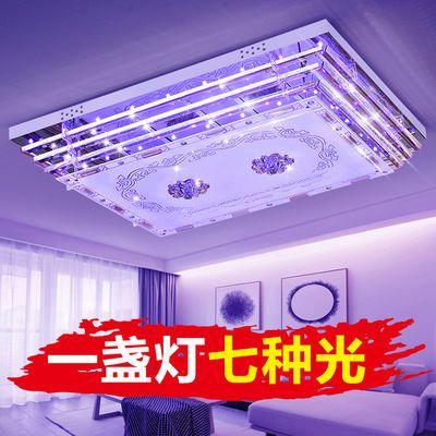 长方形客厅灯具大厅吸顶灯简约现代家用卧室led餐厅灯饰温馨房间