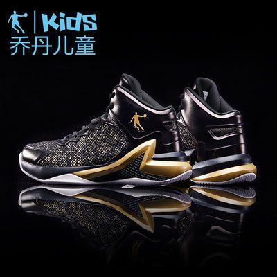 乔丹童鞋男童篮球鞋中大童网面透气新款儿童防滑运动鞋男学生球鞋