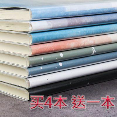 B5笔记胶套本横线练习本可爱韩版小清晰大学生记事记录日记本加厚