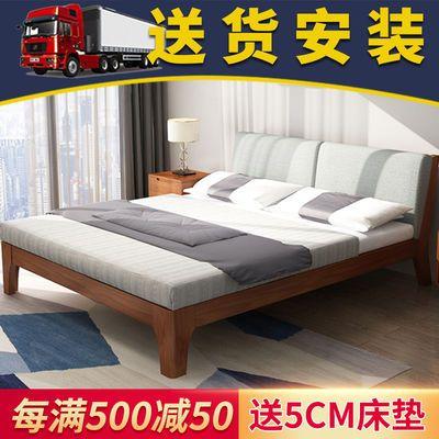 北欧实木床双人床主卧家具单人床1.5m1.8米床现代简约软包软靠床
