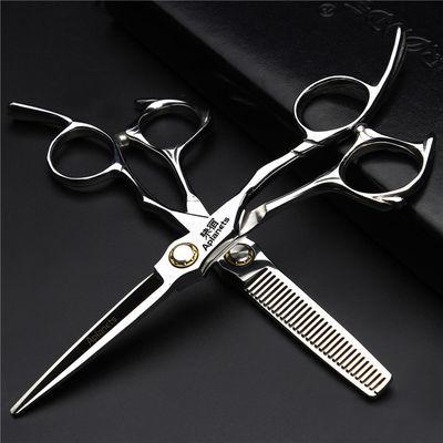 专业正品美发师专用理发剪刀日本进口440c发廊轴承剪头发剪刀套装