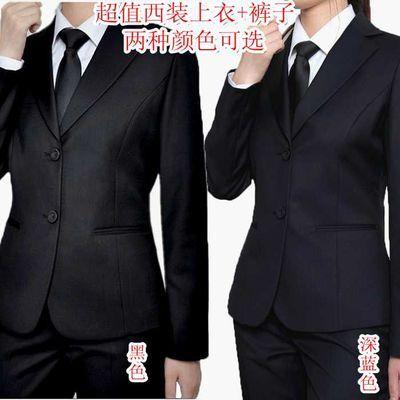 厂价促销限时特价女士西装套装女式正装职业西服套装黑色/深蓝色
