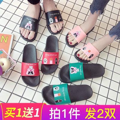【买一送一】拖鞋女夏季室内情侣家居家用防滑浴室软底男士凉拖鞋
