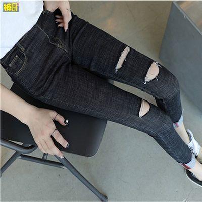 新款牛仔裤女学生韩版高腰弹力显瘦破洞小脚九分铅笔裤子黑色百搭