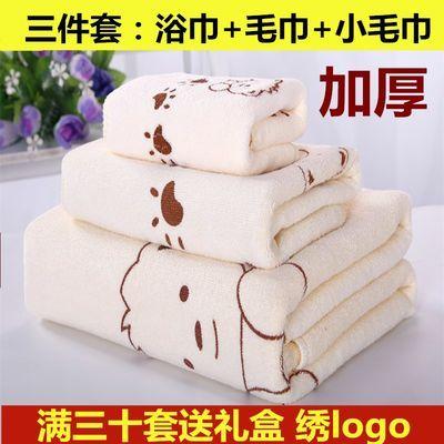 浴巾三件套比纯棉全棉柔软吸水卡通儿童成人男女抹胸家用个性毛巾