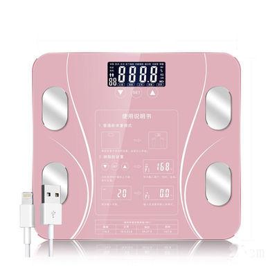 充电脂肪秤电子称超精准智能体脂秤多功能家用体重秤成人减肥脂称