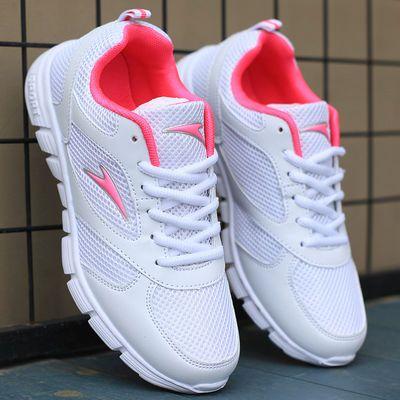 新款夏季女士透气网面运动鞋韩版轻便跑步鞋学生鞋旅游鞋女鞋网鞋