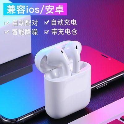蓝牙耳机双耳单耳运动入耳式迷你无线耳机苹果立体声安卓手机通用