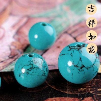 天然原矿蓝绿松石隔珠顶珠腰珠圆珠散珠金刚星月菩提手串配饰配珠