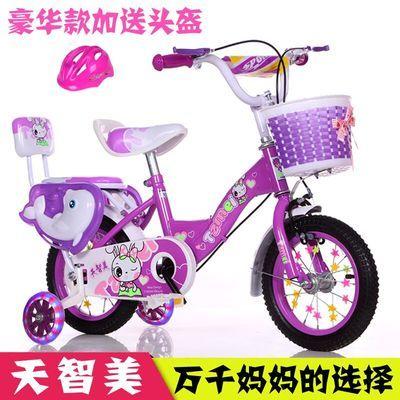儿童自行车3-5-8岁男女孩单车12/14/16/18寸童车自行车宝宝脚踏车【2月29日发完】