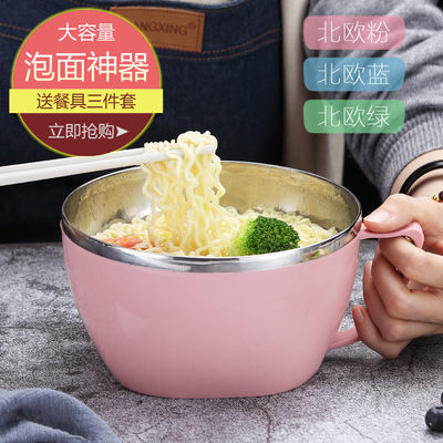 不锈钢泡面碗带盖学生饭盒宿舍碗筷套装家用大容量防烫便当盒餐具
