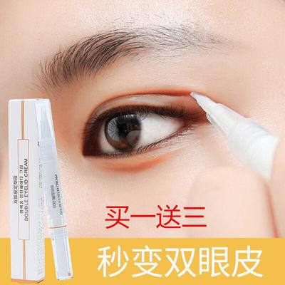 【买一送三】大眼神器双眼皮贴定型霜胶水隐形纤维条学生蕾丝双面