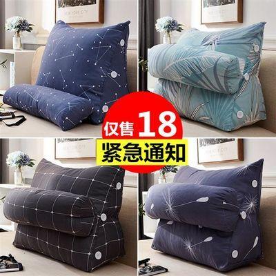 床头靠垫带头枕三角床靠靠枕抱枕沙发靠垫多功能单人腰靠护腰枕