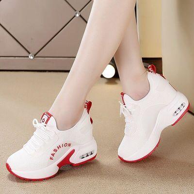 小白鞋女内增高网面透气运动鞋2020春夏新款韩版镂空网红百搭网鞋