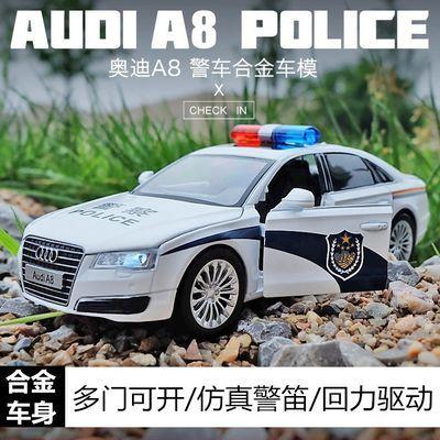 合金奥迪警车玩具小汽车模型仿真儿童救护车玩具男孩消防车玩具车