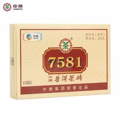 中茶 茶叶 云南普洱茶熟茶 2019年茶砖7581 紧压茶250g