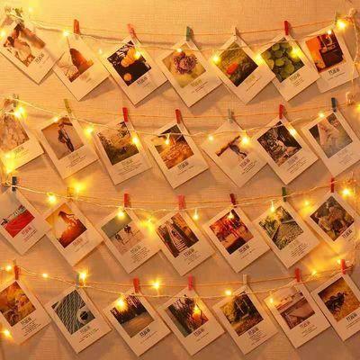 洗照片送彩灯夹子3寸4寸5寸6寸7寸打印手机照片相片来图定制礼物