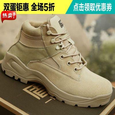军靴男女春夏低帮超轻作战靴特种兵陆战沙漠战术靴511户外登山鞋