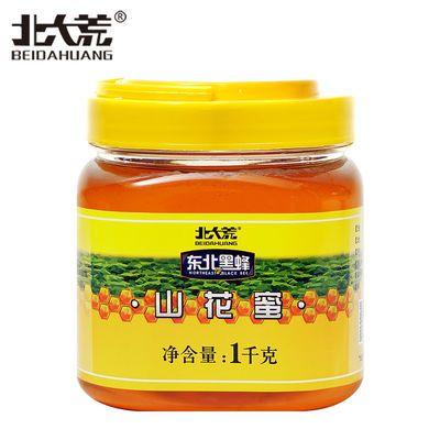 北大荒 东北黑蜂山花蜜1kg 纯蜂蜜野生山花蜜 天然农家自产百花蜜
