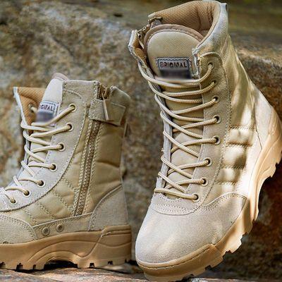 军靴男女春夏高帮特种兵SWAT超轻作战靴511沙漠战术靴户外登山鞋