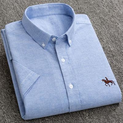 新款100%纯棉短袖衬衫男牛津纺全棉衬衣休闲修身青年中年大码男装