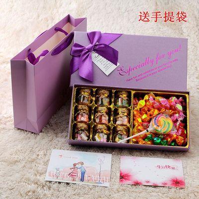 创意生日礼物女生闺蜜特别实用情人节送老婆同学女朋友毕业小礼品