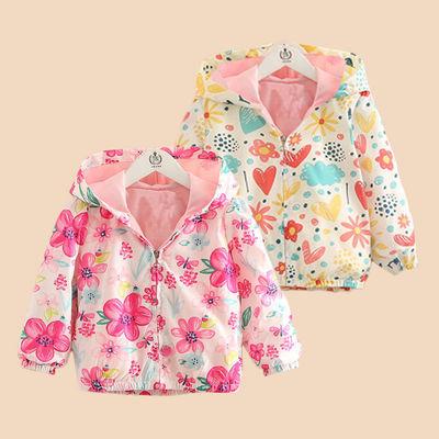 女童外套2020新款女宝宝夹克上衣春秋儿童休闲开衫外衣童装冲锋衣