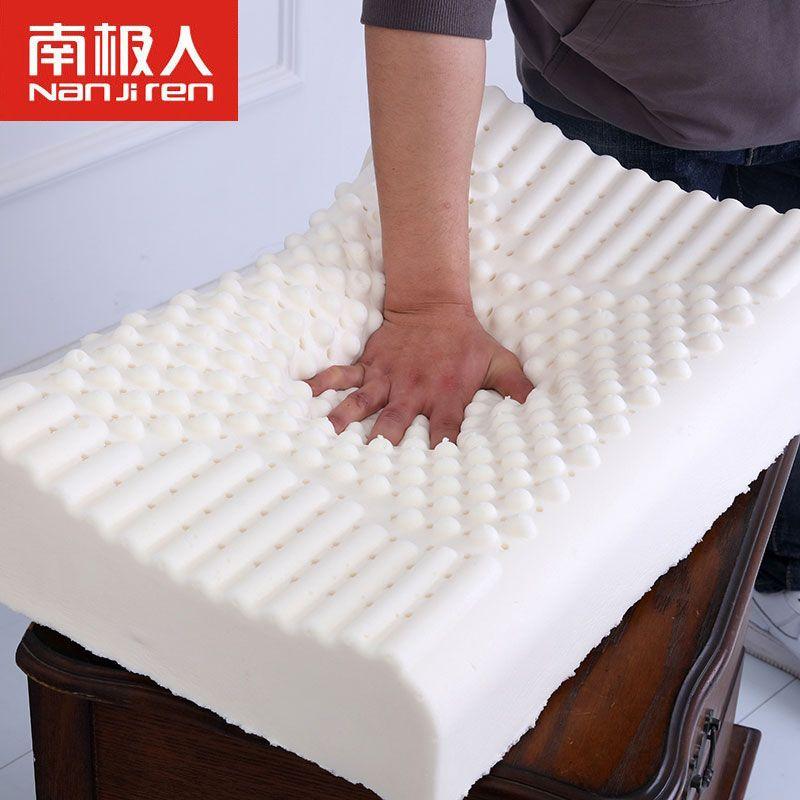 南极人天然泰国乳胶枕头颈椎枕儿童枕头套装成人枕头芯乳胶枕枕芯