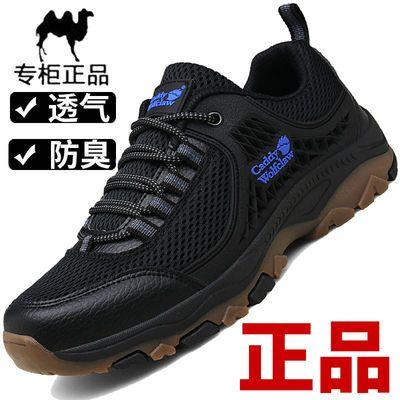 夏季黑色运动鞋男士中年爸爸鞋子户外登山鞋男鞋牛筋底防滑鞋子男