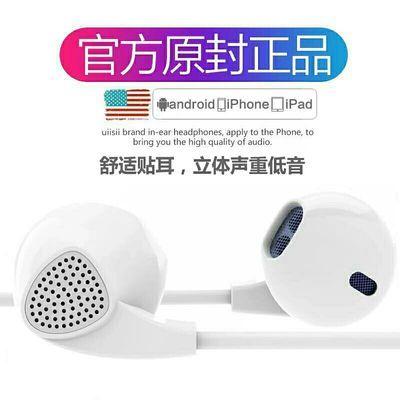 通用耳机oppo华为vivo苹果入耳式高音质电竞吃鸡耳机原装云仕耳塞