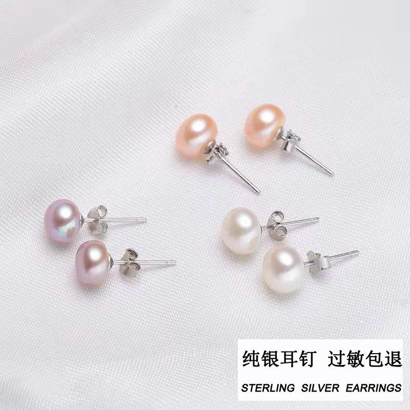 便宜的S925银耳钉女淡水珍珠耳棒女小型气质耳坠圆脸学生韩版简约耳环女
