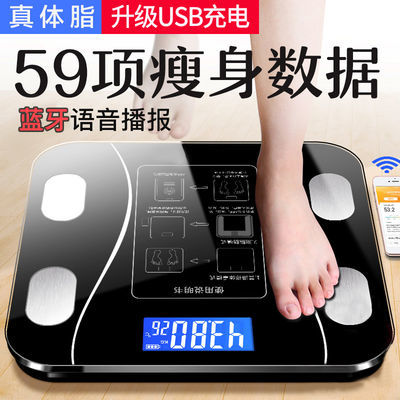 电子称台体重秤成人充家用脂肪克减乌龟爬厨房s7池吃饭铁锅盘蓝牙