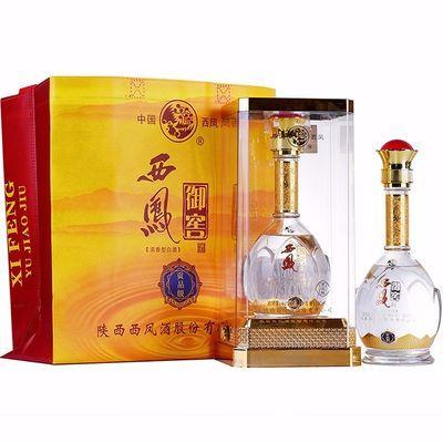 西凤酒45度贡品级浓香型西风酒国产白酒整箱6瓶礼盒装