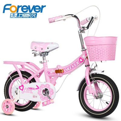 永久儿童自行车2-3-4-6-7-8-9-10岁男女小孩折叠童车宝宝脚踏单车