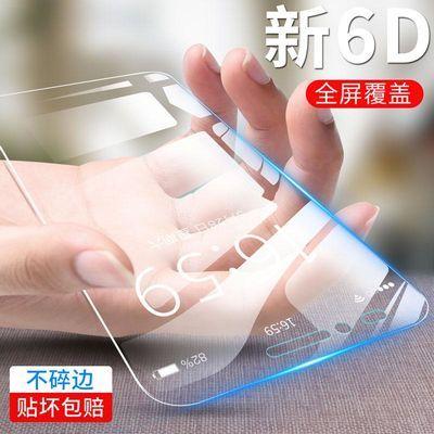 华为mate7钢化膜全屏覆盖原装高清蓝光mt7-tl00/tl10防指纹手机膜